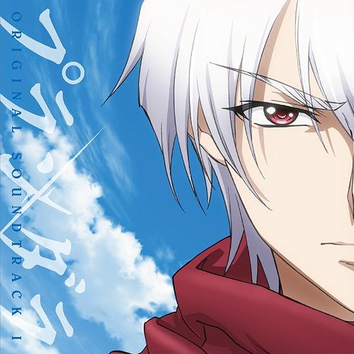 """Plunderer (Anime)"" Original Soundtrack / Animation Soundtrack (Music by Junichi Matsumoto)"