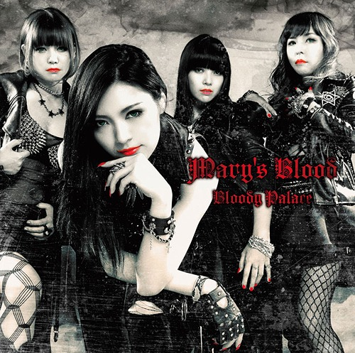Bloody Palace / Mary's Blood