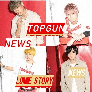 Top Gun / Love Story / NEWS