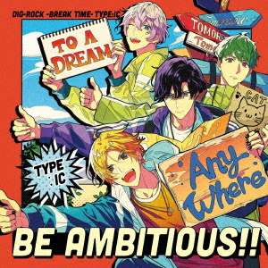 DIG-ROCK -BREAK TIME- / Drama CD