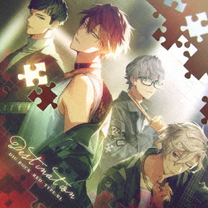 DIG-ROCK -RED- / Drama CD