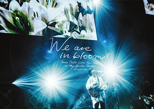 """Live Tour 2021 """"We are in bloom!"""" at Tokyo Garden Theater / Soma Saito"""