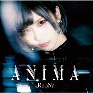 Anima / ReoNa