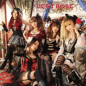 Destrose / DESTROSE