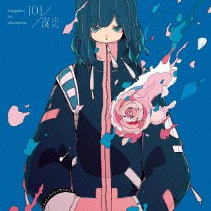 101 / Yako / Sangatsu No Phantasia