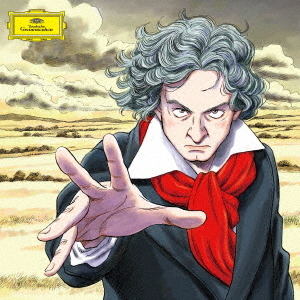 Unmei - Best of Beethoven / Classical V.A.