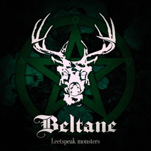 Beltane / Leetspeak monsters