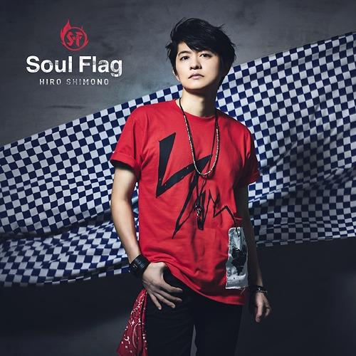 Soul Flag / Hiro Shimono