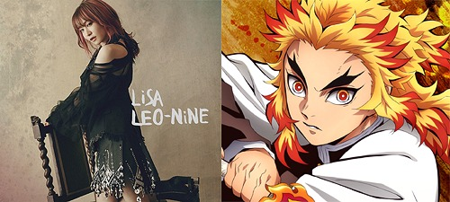 [w/ Bonus] LEO-NiNE [CD+BD / Limited Edition] + Homura [Limited Anime Edition] / LiSA