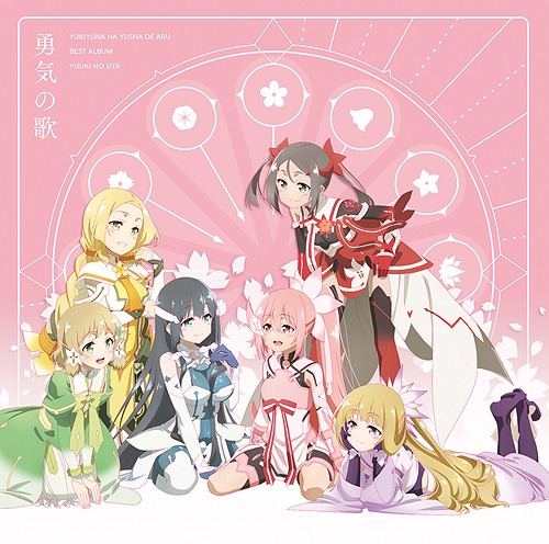"""Yuki Yuna is a Hero"" Best Album ""Yuki no Uta"" / Animation"