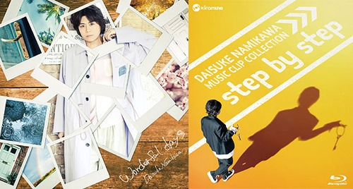 7th Single Deluxe Edition + MUSIC CLIP COLLECTION / Daisuke Namikawa