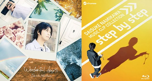 "wonderful days [Regular Edition] + MUSIC CLIP COLLECTION ""step by step"" / Daisuke Namikawa"