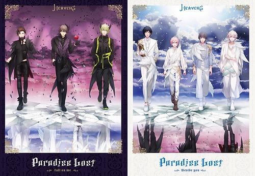 Uta no Prince Sama HE VENS Drama CD / Drama CD