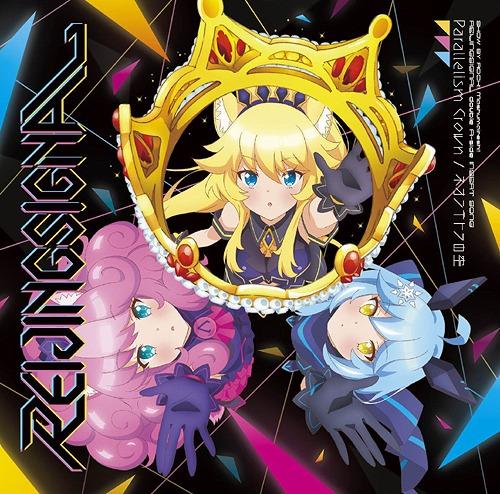 """SHOW BY ROCK!! Mashumairesh!! (Anime)"" REIJINGSIGNAL double A-side Inser Song: Parallelism Crown / Neon Tetora no Sora / REIJINGSIGNAL (Lynn, Yu Serizawa, Minori Suzuki)"