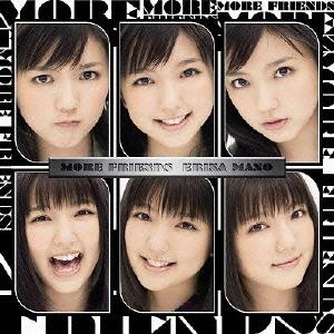 More Friends / Erina Mano