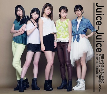 Dream Road - Kokoro ga Odoridashiteru - / KEEP ON Josho Shiko / Ashita Yaro wa Baka Yaro / Juice=Juice