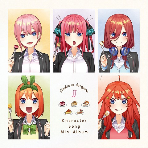 """The Quintessential Quintuplets Second Season"" Character Song Mini-Album / Animation"