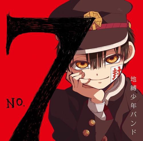 No.7 / Jibaku Shonen Band (Yoji Ikuta x Masayoshi Ohishi x ZiNG)