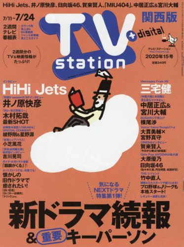 TV Station West / Diamond-sha