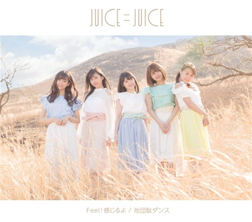 Jidanda Dance / Feel! Kanjiruyo / Juice=Juice