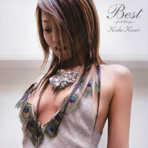 BEST -first things- / Kumi Koda