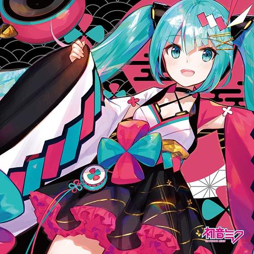 "Hatsune Miku ""Magical Mirai 2020"" Official Album / Hatsune Miku"