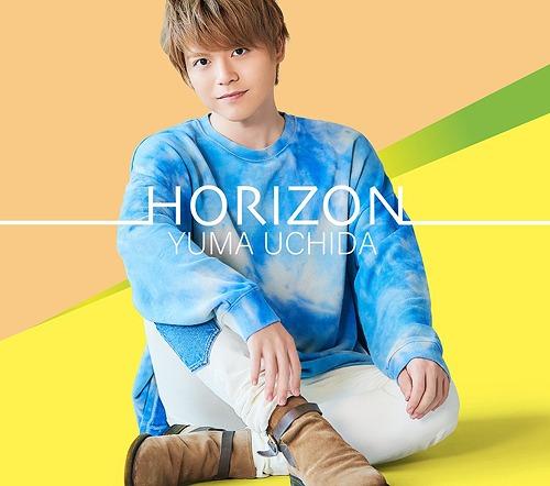 Horizon / Yuma Uchida