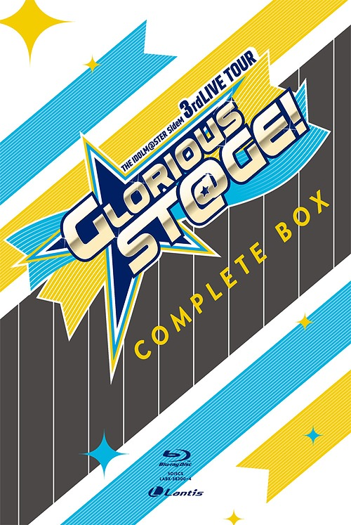 The Idolm@ster (Idolmaster) SideM 3rd LIVE TOUR - GLORIOUS ST@GE! - LIVE Blu-ray Side MAKUHARI / Idolm@ster SideM