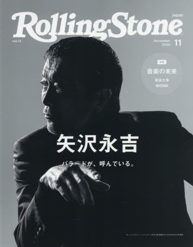 Rolling Stone Japan / Neko Publishing