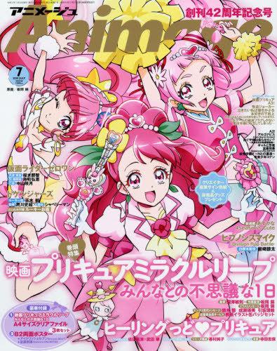 Animage / Tokuma Shoten