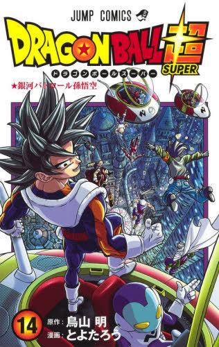 Dragon Ball Super / Akira Toriyama