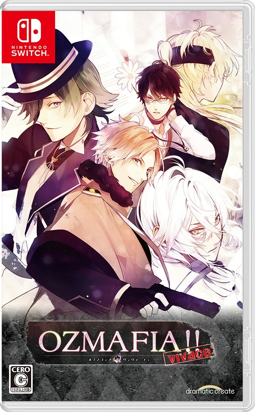 OZMAFIA!! - vivace - / Game