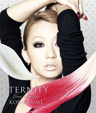 Eternity - Love & Songs - / Kumi Koda