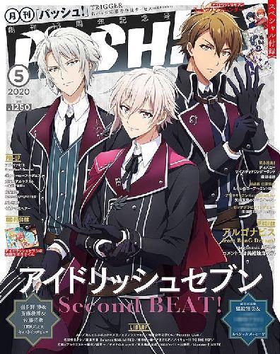 PASH! / Shufutoseikatsusha