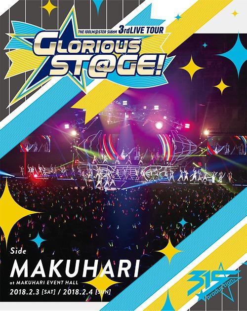 The Idolm@ster (Idolmaster) SideM 3rd LIVE TOUR - GLORIOUS ST@GE! - LIVE Blu-ray Side MAKUHARI / Idolm@ster SideM