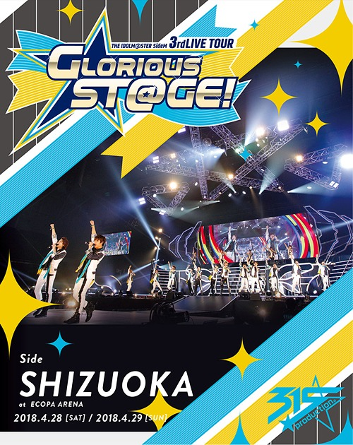 The Idolm@ster (Idolmaster) SideM 3rdLIVE TOUR - Glorious St@ge! - Live Blu-ray / Idolm@ster SideM