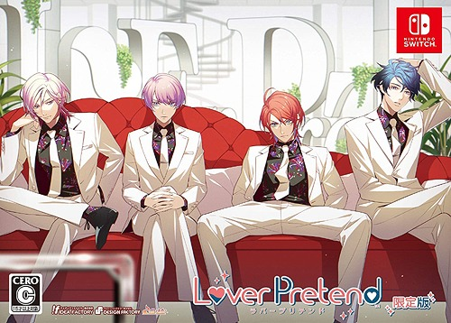 LoverPretend / Game
