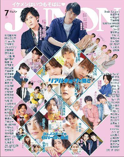 JUNON / Shufu to seikatsu sha