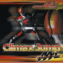Shin Kamen Rider Theme Song Single: Climax Jump / AAA DEN-O form