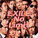 No Limit / EXILE