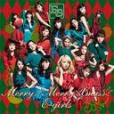 Merry x Merry Xmas / E-girls