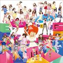 Gomennasai no Kissing You / E-girls