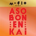 """m-flo DJ Mix """"Asobon! Enkai"""" / m-flo"""