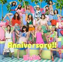 Anniversary!! / E-girls