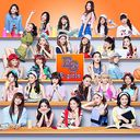 Highschool love / E-girls