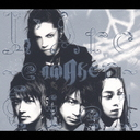 AWAKE / L'Arc-en-Ciel