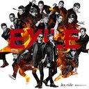 Joy-ride - Kanki no Drive - / EXILE