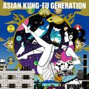 Sol-Fa (2016) / ASIAN KUNG-FU GENERATION