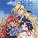 the Best of Slayers[from TV & RADIO] / Animation