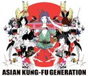Best Hit AKG / ASIAN KUNG-FU GENERATION